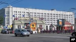 Министерство обороны России. Москва (архивное фото)