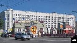 莫斯科市中心的俄罗斯国防部办公大楼