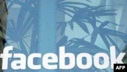 Səfir Brayza Amerika səfirliyinin Facebook səhifəsini elan edib