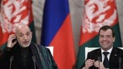 کمک روسیه به بازسازی افغانستان