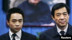Ông Ba Hy Lai và con, Bạc Qua Qua