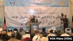 نشست دو روزۀ شورای عالی صلح با علمای دینی در کابل امروز آغاز شد