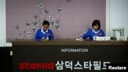 주요 20개국(G20) 회원국 관계자들이 개성공단을 방문한 지난 19일, 남측 입주기업의 북한 직원들이 안내 준비를 하고있다.