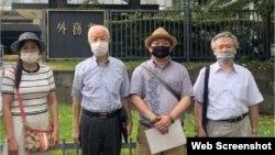 Phái đoàn trao thư cho Bộ Ngoại Giao Nhật hôm 24/8/2020. Từ trái: bà Hoàng Dung, GS Kojima Takayuki, ông Nguyễn Hà Kiến Quốc và ông Nguyễn Tuấn. Photo Việt Tân