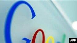 Google giúp nhân dân Ai Cập bằng dịch vụ mới