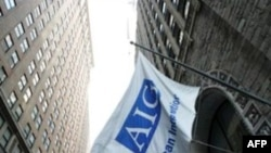 Sigorta Şirketi Bankayı Dolandırıcılıkla Suçladı