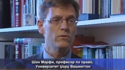 ICJ macedonia