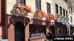 纽约斯通沃尔酒店成为美国最新的国家公园之一,那里1969年发生的骚乱标志着同性恋权益运动的开始。