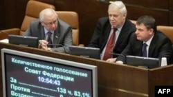 Glasanje u Gornjem domu ruskog parlamenta