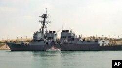 Эсминец ВМФ США Mason атакованный у берегов Йемена.