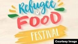 Refugees food festival: du 15 au 30 juin 2017.