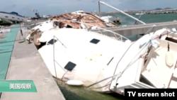 """VOA连线:飓风""""玛丽亚""""来袭,加勒比海地区恐再受重创"""