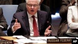 ՄԱԿ-ում Ռուսաստանի մշտական ներկայացուցիչ Վիտալի Չուրկին (արխիվային լուսանկար)