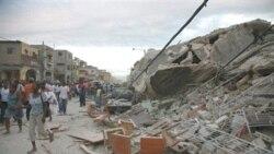 بیم آن می رود در زمین لرزه هاییتی هزاران نفر کشته شده باشند