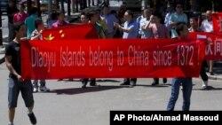 Протест против продажи островов