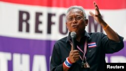 Thủ lãnh chủ chốt của phe đối lập Suthep Thaugsuban.