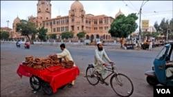 کراچی اولڈ سٹی