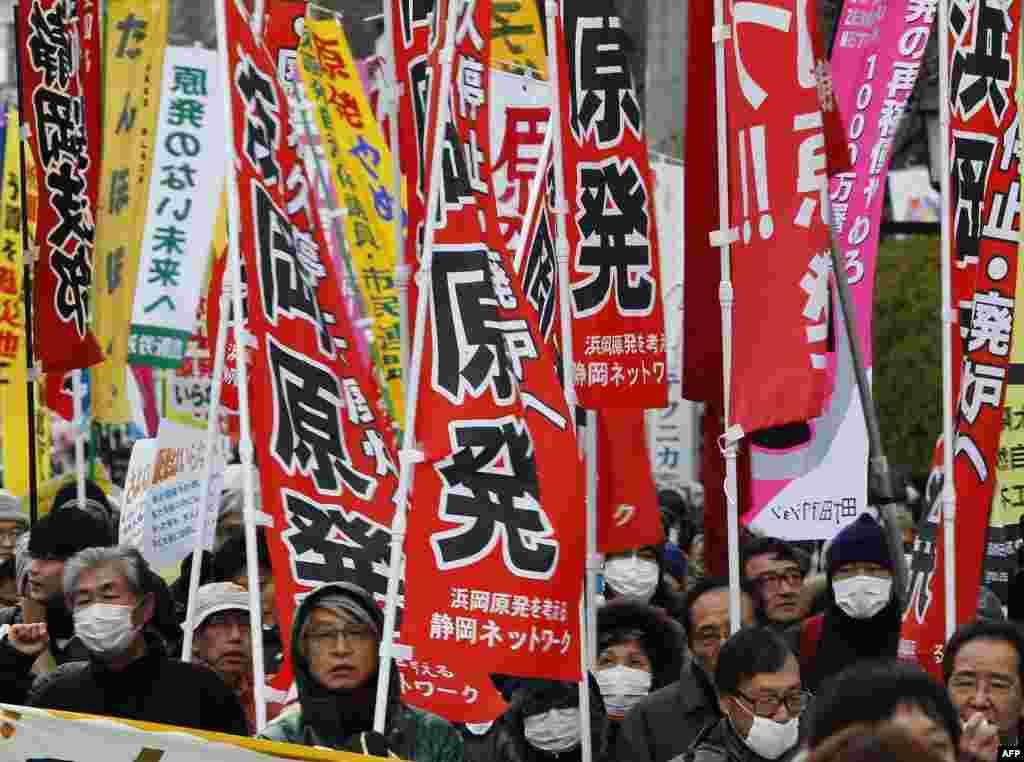 Демонстрация против ядерной энергетики в Корияме, префектура Фукусима