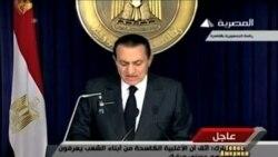Звільнення Мубарака - демонстрація сили