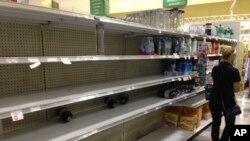 Supermercado vazio
