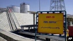Cơ sở sản xuất nước nặng Arak ở miền trung Iran. (Ảnh tư liệu)