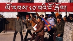 Lobsang Tenzin & The Tibetan Protests of the late 1980s