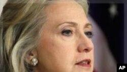 Aliyekuwa waziri wa mambo ya nje wa Marekani Hillary Clinton
