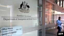 호주 시드니의 이민국경보호부.