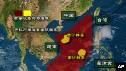 南中國海有爭議島嶼與海域圖