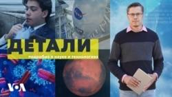 «Детали» c Андреем Деркачем - 2 октября