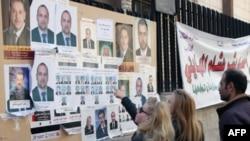 В Сирии проходят муниципальные выборы