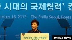 박근혜 한국 대통령이 18일 서울에서 열린 유라시아 국제협력회의 개막식에서 기조 연설을 하고 있다.