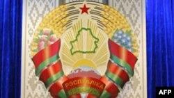 Беларусь и ее будущее
