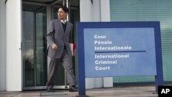 네덜란드 헤이그의 국제형사재판소 ICC 건물. (자료사진)