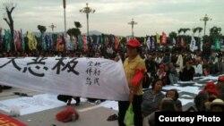 """2011年乌坎村村民抗议示威。拉横幅的人是吴芳。她因""""聚众扰乱社会秩序罪""""被判处五年徒刑。(庄烈宏提供)"""
