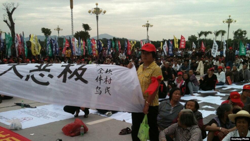 庄烈宏:乌坎被判村民合法上诉受阻挠