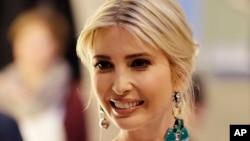 美国总统川普的女儿伊万卡