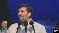 Ahmadinedžad: Krupan napredak u obogaćivanju uranijuma