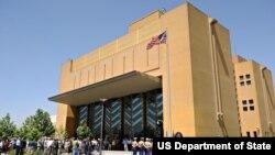 کابل میں امریکی سفارتخانہ