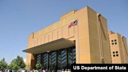 په کابل کې د امریکا سفارت
