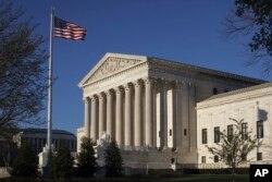 미국 연방 대법원 건물.