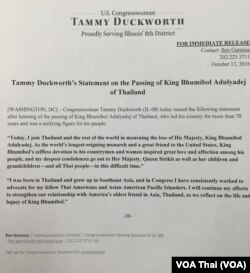 statement from Tammy Duckworth
