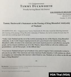statement from Tammy Duckworth