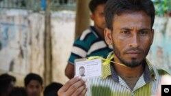 Rohingya ID