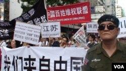 中國百姓維權聯盟主席劉衛平帶領遊行