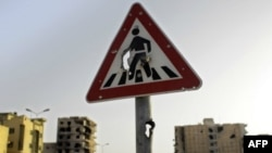 В Триполи наведут порядок