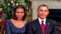 Юбилей Мишель Обамы