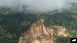 巴布亞新畿內亞中部發生山體滑坡
