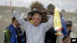 委內瑞拉反對派領袖萊德斯馬在哥倫比亞多拉多國際機場