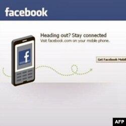 Pojedine ordinacija imaju svoje stranice na društvenim mrežama, poput Fejsbuka